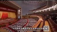 马云视频:任性总裁当初求职惨