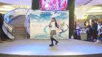 【迪美】魔都境界动漫汇 宅舞大赛 冰淇沐 木- shake it!