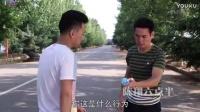 FBI精英在中国被炸跑 03_高清陈翔六点半2016_标清