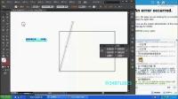 ai视频教程 ai画插画 AI下载 节能灯包装盒设计制作_2
