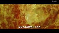 《金刚:骷髅岛》国际版预告片