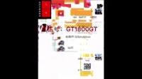 微信QQ红包接龙群怎么控制钱的尾数大小 -微信外挂y01132F4PP