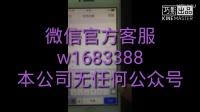 微信红包一块三包中间包尾数怎么才能赢-微信QQ红包扫雷埋雷控制尾数0-9技巧软件TT200