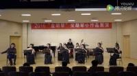 2016金胡琴小型作品决赛展