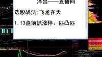 【春节前牛股狙击】2017年在几千只股票,如何判断出大牛股?