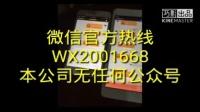 QQ抢红包赢钱方法-微信QQ红包尾数0-9玩法设置扫雷埋雷软件作弊器0VPF4