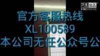 微信斗牛出千代码-微信QQ红包尾数0-9玩法设置扫雷埋雷软件作弊器4L0TB
