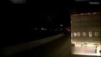 货车司机  家 在路上