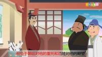41 趋炎附势_高清