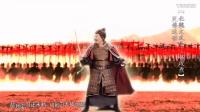 独享版:MC大队长喊麦《中华上下五千年》