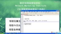 蓉四爷网络营销,广州 网络营销 网络营销于运营 京东商城网络营销