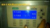 AC215桥载空调操作方法