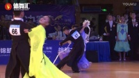 2016中国体育舞蹈公开赛总决赛- 青年组标准舞-刘恒亦  周力佳-探戈