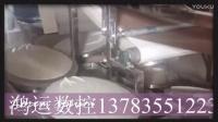 凉皮机多少钱一台13783551223 -国企鸿运P6JX2