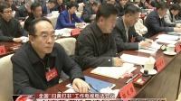 """全國""""掃黃打非""""工作電視電話會議 170113"""