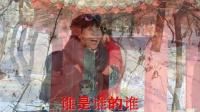 周秀云老师照片DVD