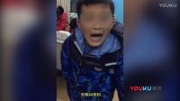 实拍武汉一小学生疯狂辱骂老师两分钟 词不重复