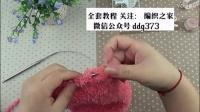 手编织毛衣花样图解大全-编织教程(13)-从上往下织毛衣图解叶子