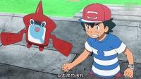 宠物小精灵日月 28话(神奇宝贝日月) 激战宝可棒球!瞄准逆转全垒打!!