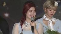 170113 Golden Disk Awards TWICE - Win Daesang +Cheer Up+TT