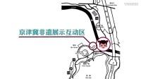 动漫 平谷区将举办首届春节庙会,吃喝玩乐全看这里