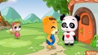 亲子早教动画片 大宝小贝之新朋友 幼儿教育小游戏