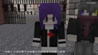 【红酒 糖果】黎明双子 Ep.13 初代异瞳之子 - 我的世界 Minecraft