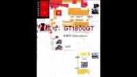 微信QQ群骰子抢红包破解软件 -微信外挂y01144820N
