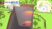 我的世界动画片地上有一个大坑