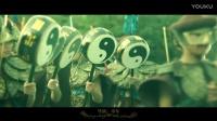 ¨阆中之恋超清MV