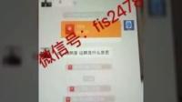 最新接龙微信抢红包破解软件-埋雷扫雷q114V0H28