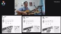 三叶0基础学吉他网络阶梯教室4集中