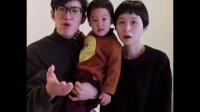 【正能量侠】最懂中文的老外,卻不懂怎麼跟女兒說英文?
