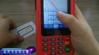 云上铺安卓版移动pos会员刷卡机 手持会员刷卡消费机 移动会员储值消费积分管理系统
