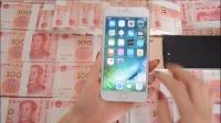 苹果7什么时候上市?iphone7多少钱?三星w2017对比w2016