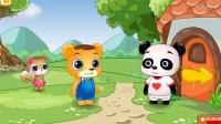 亲子早教动画片 大宝小贝之新朋友儿童益智游戏