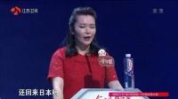 """小""""任贤齐""""来袭 非诚勿扰 20170114 高清版"""