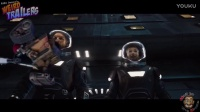 怪诞预告之《太空旅客》