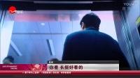《新娱乐在线》20170113:刘谦将缺席鸡年春晚 郑嘉颖被澳门警方带走调查