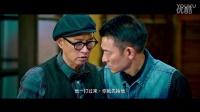 电影《澳门风云3》国语版超清