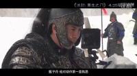 电影《冰封:重生之门》甄子丹动作特辑_标清