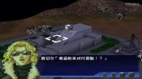 超级机器人大战OG2 37 武神装攻大曾加(共同路线 第三十七话)