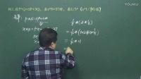 定义新运算1-1