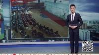 首届全国中小学生创·造大赛北京启动 汇说天下 170115