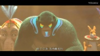 《熊出没之奇幻空间》插曲《仰望》MV