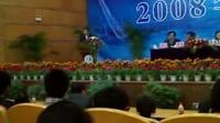 馬云在阿里巴巴商學院成立時的演講