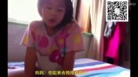 6岁姐姐教育2岁弟弟  以身作则