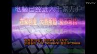 首富王健林万达年会献唱-一无所有-_超清5