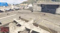 GTA5 线上多人模式一群人闯军事基地偷飞机(侠盗猎车5)