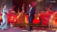 首富王健林万达年会献唱-一无所有-_超清10
